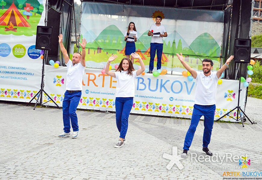 Международный детский центр Артек Буковель. Буковель